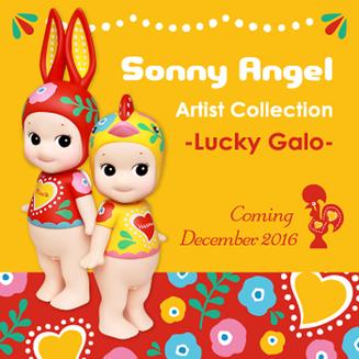 Sonny Angel Stor  Lucky Galo 2016