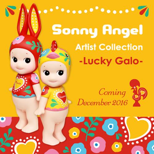 Sonny Angel Big Lucky Galo 2016