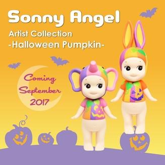 Sonny Angel Big Halloween Pumpkin 2017