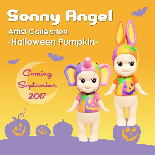 Sonny Angel Big Halloween Pumpkin 2017