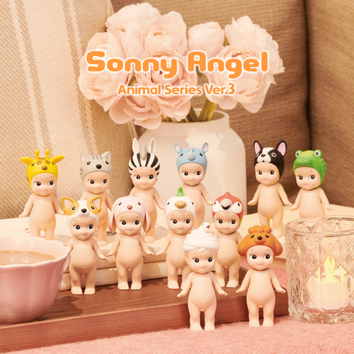 Sonny Angel Animal Series 3 Pet
