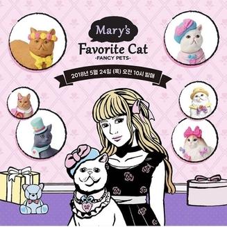 Fancy Pets Mary's Favorite Cat - Buy 2 Get 3
