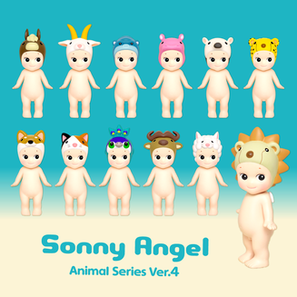Sonny Angel Animal Series 4 Safari - coming soon