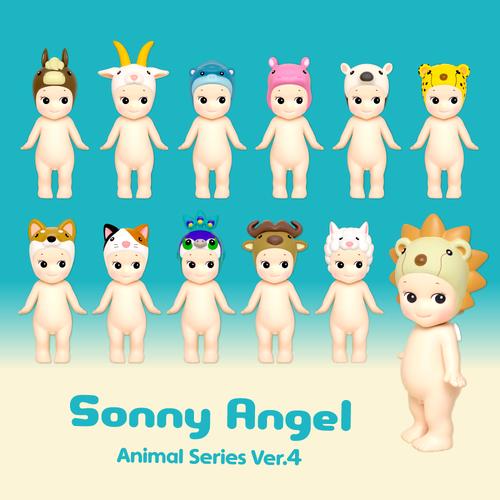 Sonny Angel Djur Serie 4 Safari - kommer snart