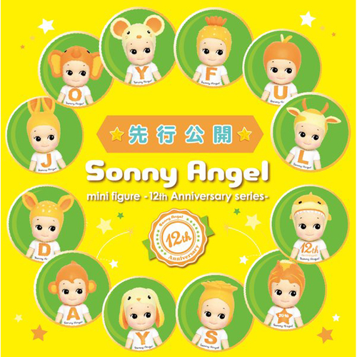 Sonny Angel 12th Anniversary 2016 - Buy 2 Get 3