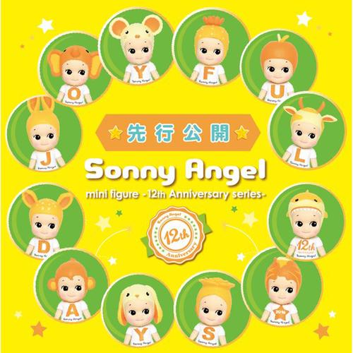 Sonny Angel 12th Anniversary 2016