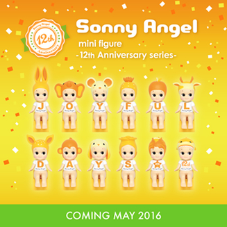 Sonny Angel 12th Anniversary 2016 - Köp 2 få 3