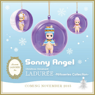 Sonny Angel Christmas Ornament 2015 - 1 LEFT