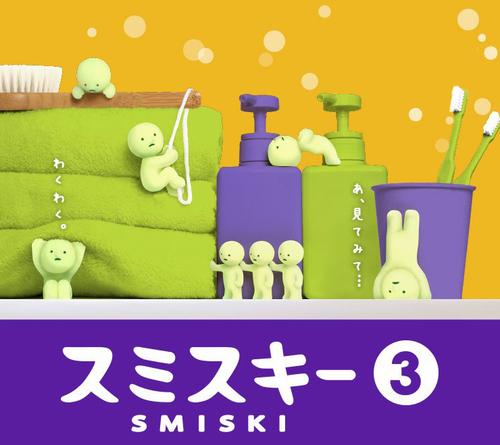 Smiski Serie 3