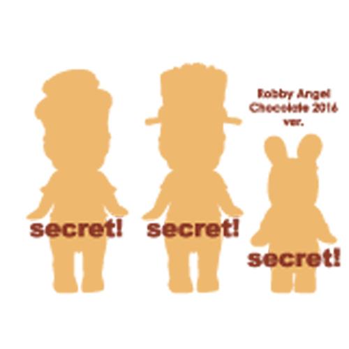 Sonny Angel Choklad 2016 - Köp 2 få 3
