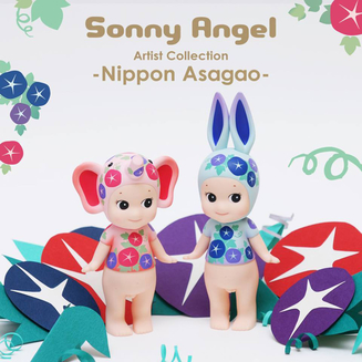 Sonny Angel Stor Nippon Asagao 2016